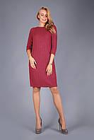 Красивое коралловое платье с 3/4 рукавом, фото 1