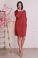Модное платье увеличенного размера