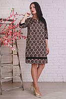Креативное платье с украшением