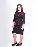 Батальное женское платье с поясом