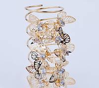 Крупное кольцо бабочки