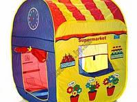 Детская игровая палатка Магазин Почта
