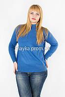 Свитер вязаный с жемчужинами р.52-58 цвет голубой Y3623