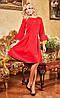 Необычное женское платье красного цвета