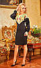 Оригинальное платье фасон летучая мышь