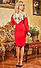 Красное комбинированное платье
