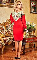 Красное комбинированное платье, фото 1