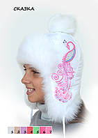 Зимняя шапка ушанка для девочки Сказка