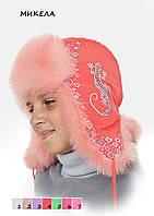 Зимняя шапка ушанка для девочки Микела