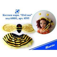 П Костюм карнавальный 7609 Пчела