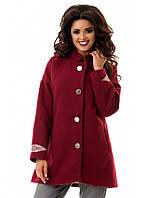 Стильное пальто с вышивкой 44.46,48