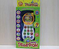 """Музыкальная игрушка """"Умный телефон"""" в коробке"""