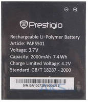 Аккумулятор на Prestigio PAP5501, 2100mAh, оригинал