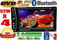 Автомагнитола Pioneer 2DIN, BT,СD,USB,AUX, DVD, 4x52W