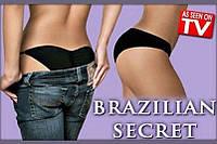 Женские трусики Brazilian Secret