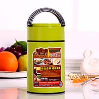 Термос для еды металл 1600 мл 2 цвета Зеленый, Оранжевый