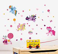 """Наклейка в детскую MY LITTLE PONY """"мой маленький пони"""" (лист 30*60см) поняшки: дети в  восторге!"""