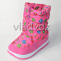 Модные дутики на зиму для девочки сапоги розовые 28р. совушки