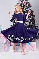 Платье синее с клешеной юбкой в ретро стиле с воротником