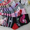 """Носки АНГОРА - махра для девочек, 26-31 р.  """"Корона"""" . Детские зимние  носки, носочки махровые  для"""