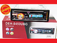 Pioneer DEH-8450UBG DVD  Автомагнитола USB+Sd+MMC съемная панель