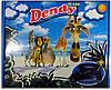 Dendy Madagascar