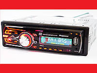 Pioneer DEH-8250UBG Автомагнитола DVD+USB+Sd+MMC съемная панель