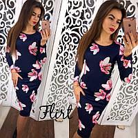 Цветастое платье 760103
