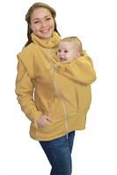 Флисовая куртка для беременных и слингоношения, горчичная