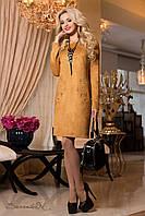 Замшевое горчичное платье 1915 Seventeen 44-50 размеры