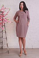 Деловое женское жаккардовое платье. Размер: 50, 52, 54