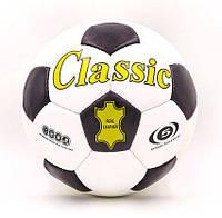 Мяч футбольный кожаный CLASSIC №5 FB-0045
