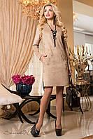 Замшевое коричневое платье 1913 Seventeen 44-50 размеры