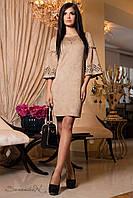 Замшевое бежевое платье 1912 Seventeen 42-48 размеры
