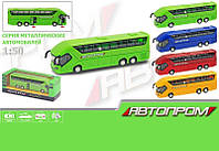 Автобус металлический на батарейках 7779