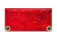 Красивый кожаный кошелек для женщин