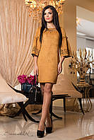 Замшевое горчичное платье 1910 Seventeen 42-48 размеры