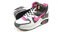 Кроссовки женские с мехом Nike Air Max  серо-розовые (найк аир макс)р.36,37,38