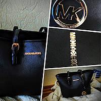 Брендовая женская сумка Майкл Корс Michael Kors Сафьян