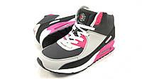 Кроссовки женские с мехом Nike Air Max  серо-розовые (найк аир макс)р.36,37,38,39,40
