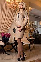 Женское замшевое песочно-бежевое платье 1907 Seventeen 44-50 размеры