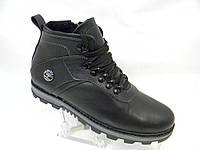 Кожаные мужские зимние ботинки Timberland (реплика) , чёрные