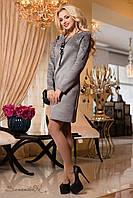 Женское замшевое серое платье 1905 Seventeen 44-50 размеры