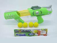 Бластер, стреляющий шарами X44