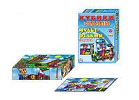 Кубики + пазлы 2 в 1