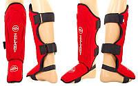 Защита для ног (голень+стопа) EVA+ неопрен Zelart красный