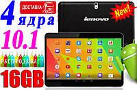 NEW ПЛАНШЕТ-ТЕЛЕФОН LENOVO GT 10.1 (D101) 4 Ядра 3G