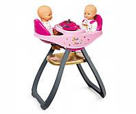 Стульчик для кормления кукол близнецов Baby Nurse Smoby 220315