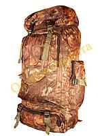 Рюкзак туристический Winner Дубок W01A 65литров