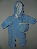Зимний комбинезон с шапочкой для новорожденного (голубой)